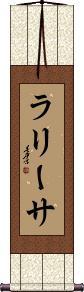 Larisa Vertical Wall Scroll