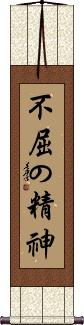Indomitable Spirit / Indomitable Attitude Vertical Wall Scroll