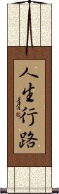 Journey of Life Vertical Wall Scroll