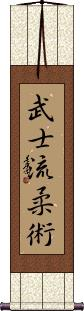 Bushi-Ryu Jujutsu Scroll