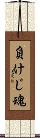 Indomitable Spirit Vertical Wall Scroll