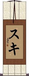 Suki Vertical Wall Scroll