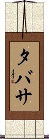 Tabbatha Vertical Wall Scroll