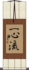 Isshin-Ryu / Isshinryu Scroll