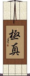 Kyokushin Vertical Wall Scroll