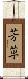 Fragrant Herb / Housou Vertical Wall Scroll
