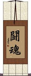 Fighting Spirit Vertical Wall Scroll
