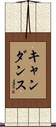 Candance Vertical Wall Scroll