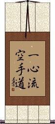 Isshin Ryu Karate Do Vertical Wall Scroll
