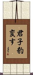 A Wise Man Changes His Mind (but a fool never will) Vertical Wall Scroll