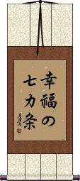 Seven Rules of Happiness Vertical Wall Scroll