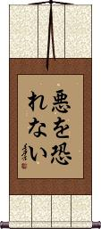 Fear No Evil Vertical Wall Scroll