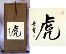 TIGER<br>Chinese Character / Japanese Kanji Wall Scroll