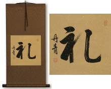 RESPECT<br>Japanese Kanji Wall Scroll