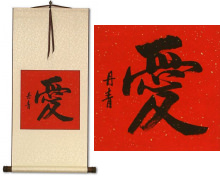 LOVE<br>Chinese / Japanese Calligraphy Scroll