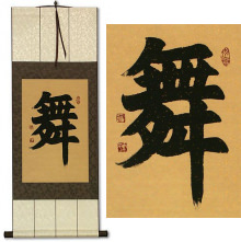 DANCE<br>Japanese Calligraphy Scroll