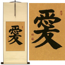 LOVE Calligraphy Scroll
