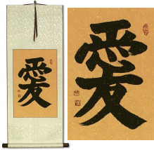 Discount LOVE Character Scroll