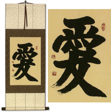 LOVE Asian Symbol Silk Wall Scroll