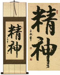 Spirit<br>Japanese / Korean Characters Wall Scroll