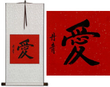 LOVE<br>Japanese Kanji Calligraphy Scroll