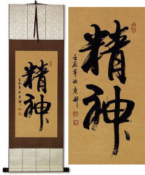 Spirit<br>Japanese / Korean Calligraphy Scroll
