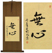 Without Mind<br>MuShin<br>Japanese Kanji Wall Scroll