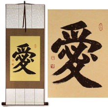 LOVE Symbol Wall Scroll