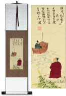 Bon Voyage Poetry - Wall Scroll