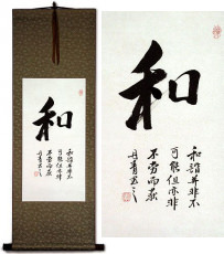 PEACE  Japanese Kanji Calligraphy Scroll