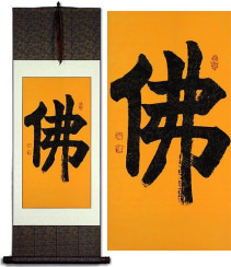 BUDDHA<br>BUDDHISM<br>Chinese Symbol Wall Scroll
