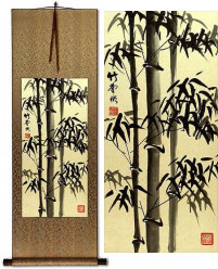 Black Ink Asian Bamboo Silk Wall Scroll