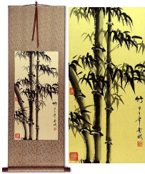 Asian Bamboo on Copper Brocade Silk Wall Scroll