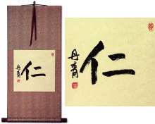 Benevolence / Mercy<br>Asian Character Scroll