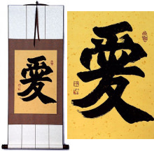 LOVE<br>Asian & Asian Kanji Calligraphy Scroll