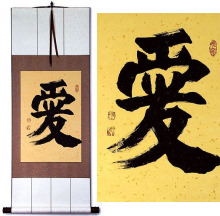 LOVE<br>Japanese Kanji Wall Scroll