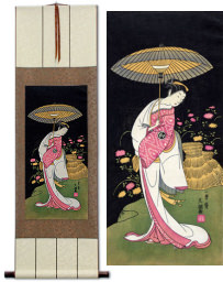 Actress Segawa Kikunojo<br>Woodblock Print Repro<br>Japanese Scroll
