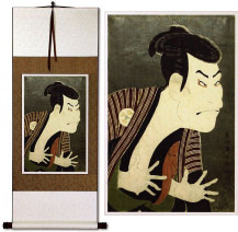 The Actor Otani Oniji as Edohei<br>Japanese Woodblock Print Repro<br>Wall Scroll