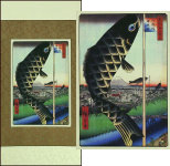 Fish Windsock<br>Japanese Woodblock Print Repro Portrait