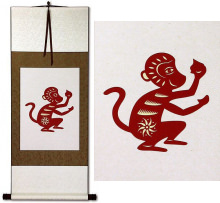 Monkey Symbol Print<br>Chinese Scroll