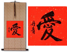LOVE<br>Chinese / Japanese Calligraphy Red/Copper Wall Scroll