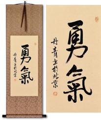 BRAVERY / COURAGE<br>Japanese Kanji / Chinese Calligraphy Wall Scroll