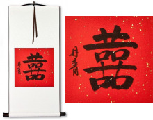 Double Happiness<br>Happy Marriage<br>Asian Calligraphy Scroll