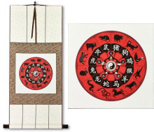 Chinese Zodiac<br>Animal Symbol<br>Wall Scroll