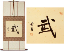 Warrior Spirit<br>Martial Watercolor Arts<br>Japanese Kanji Character Wall Scroll