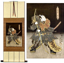 Samurai Saitogo Kunitake<br>Japanese Woodblock Print Repro<br>Wall Scroll