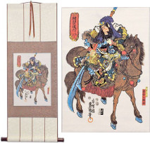 Warrior Saint on Horseback<br>Kanu<br>Japanese Woodblock Print Repro<br>WallScroll