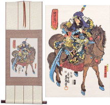 Warrior Guan Gong on Horseback WallScroll