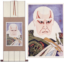 The Actor Matsumoto Koshiro as Ikyu<br>Japanese Print Repro<br>WallScroll