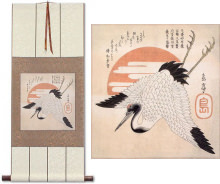 Antique-Style Asian Crane Woodblock Print Repro WallScroll